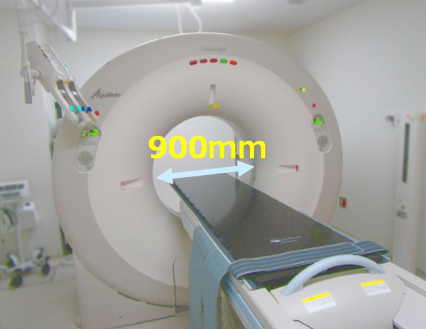 写真2 放射線治療計画専用CT TOSHIBA AquilionLB 16列MDCT