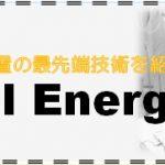Dual Energy CT