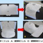 放射線治療で使用する固定具、補助具について